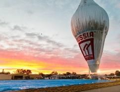 Globo aerostático: Grandes hazañas en globo